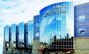 King's Daughters Medical Center in Ashland, Ky.