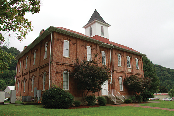 UPike's Coleman College of Business will be housed in the oldest educational structure in Pike County, the former Pikeville Academy structure built in 1889 and expanded in 1892. It is being renovated for academic use after 20 years under city of Pikeville ownership and use.