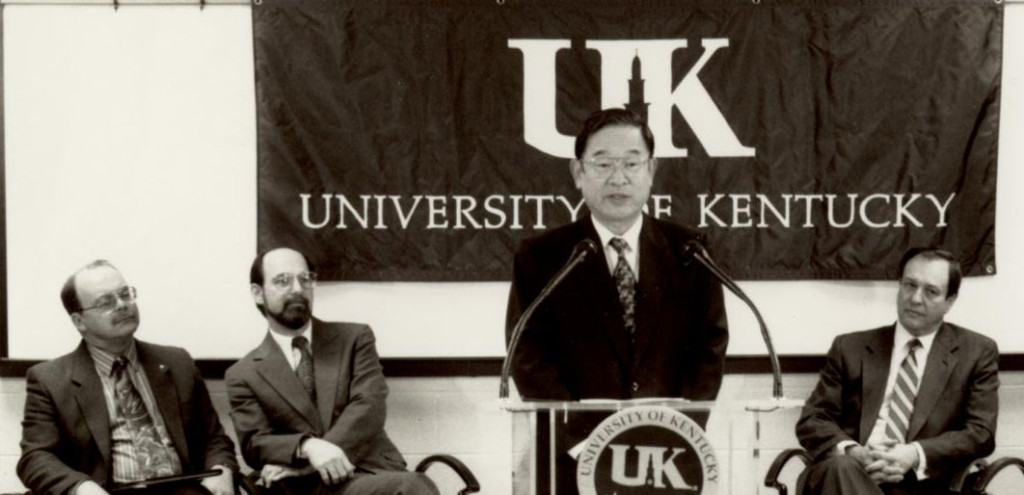 Toyota's Fujio Cho speaking at UK in the early days of their collaboration, with Engineering Dean Thomas Lester, Mechanical Engineering Chair Andy Seybert, and UK President Charles Wethington.