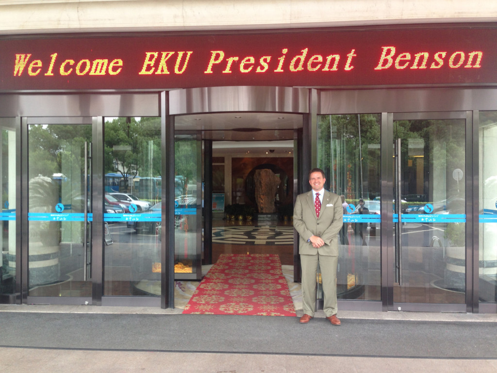 EKU President Michael Benson (pictured) and Vice President for Development and Alumni Relations Michael Eastman met with Chunbo Li, chairman of Zhejiang Medicine Company (ZMC), one of the largest pharmaceutical firms in China.