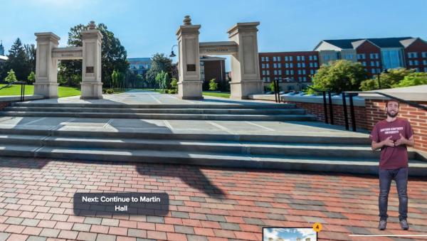 This is a screen shot taken from EKU's virtual tour.